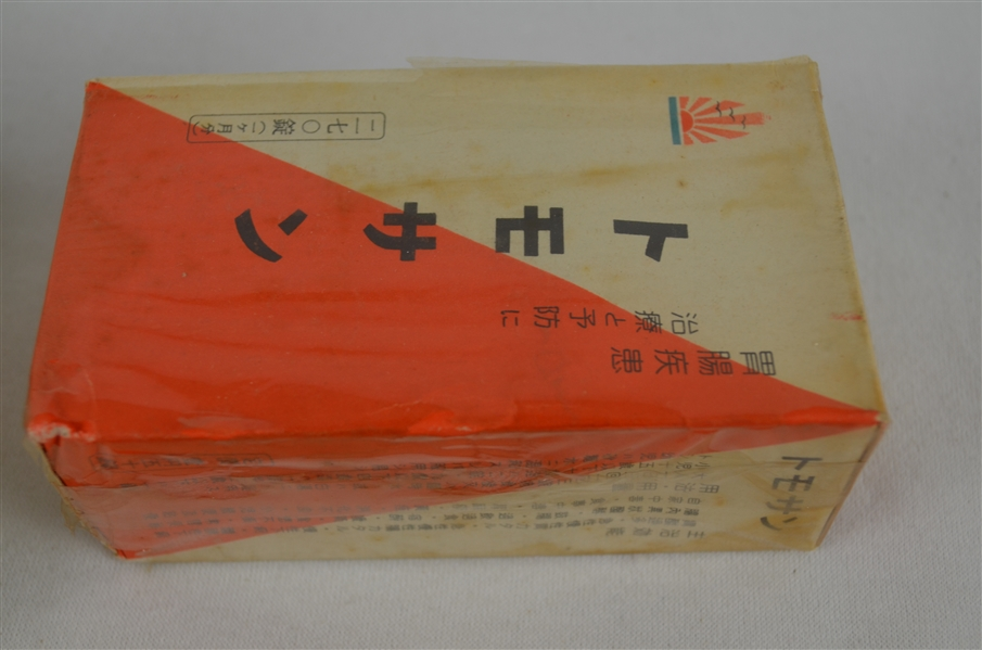 Unopened 1940's Japanese Americans Internment Camp Medication
