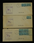 Richard Byrd Arctic Expedition Lot of 3 Signed 1947 First Day Covers