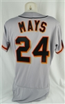 Willie Mays Autographed & Inscribed HOF 79 Authentic Jersey