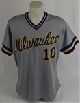Duffy Dyer 1989 Milwaukee Brewers Game Used Jersey w/Dave Miedema LOA