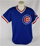 Lee Smith 1986 Chicago Cubs Game Used Jersey w/Dave Miedema LOA