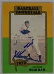 Willie Mays Autographed Baseball Immortals Card